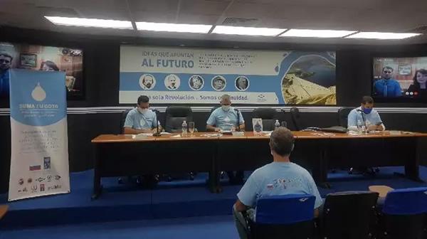 Validan iniciativa para fortalecer vigilancia hidrológica en Cuba