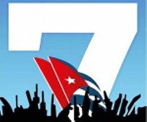 Gala artística por el aniversario de Girón y el VII Congreso partidista