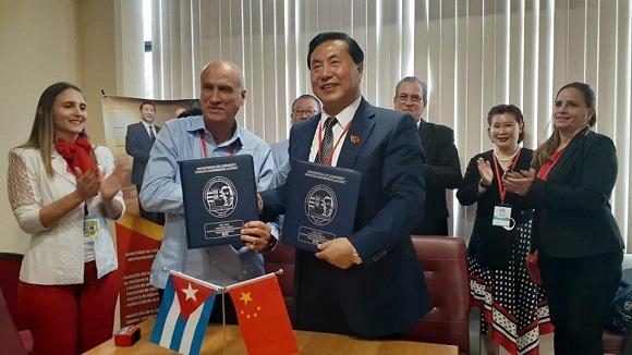 Universidad camagüeyana participará en Congreso Internacional de Promoción de Resultados y Tecnologías