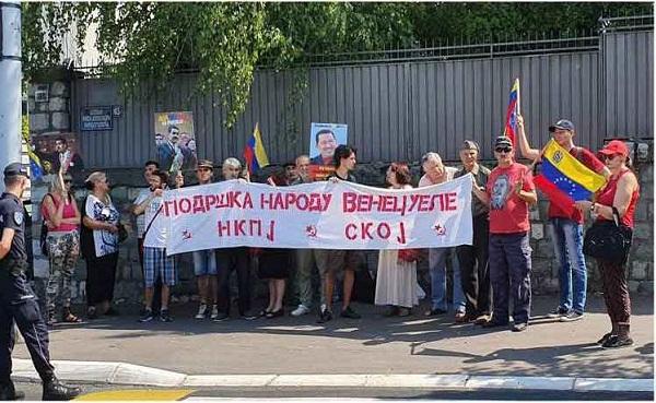 Activistas de Serbia expresan su solidaridad con Cuba y Venezuela