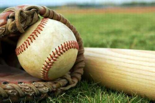 Interrumpen entrenamientos de béisbol previos a eventos internacionales