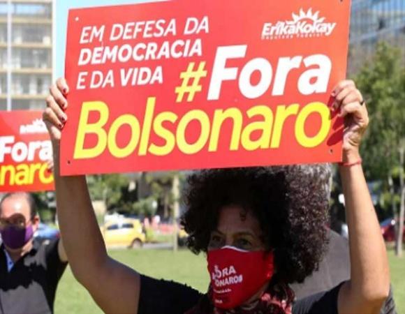 Llama oposición brasileña a unificar criterios para destitución de Jair Bolsonaro