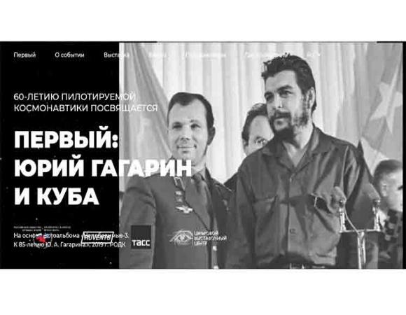Inauguran exposición fotográfica, Primero: Gagarin y Cuba (+ Foto y Video)