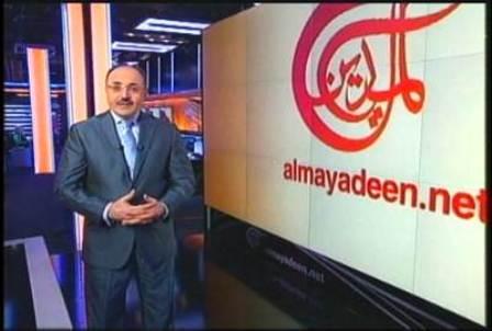 Televisora árabe Al Mayadeen premiará a Fidel Castro