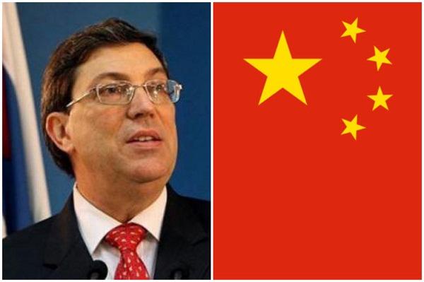 Canciller cubano realiza visita oficial a China