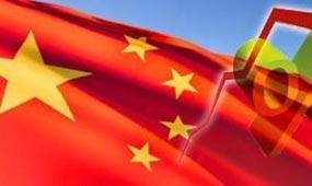 China desbanca a Estados Unidos como mayor economía del mundo