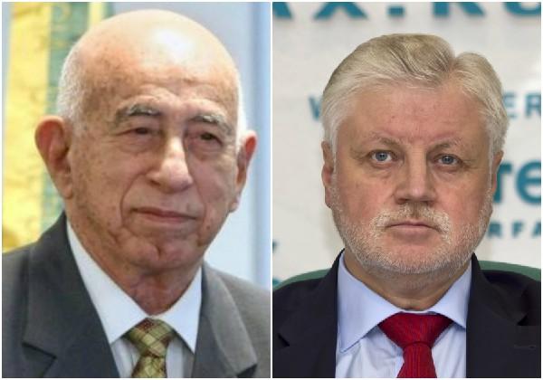 Recibe Machado Ventura al líder de Partido Rusia Justa