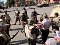 Estados Unidos: El rompecabezas egipcio