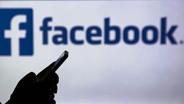 Crece desconfianza gubernamental tras fuga de datos en Facebook