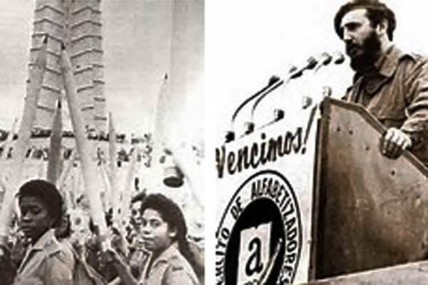La Educación en Cuba: obra genuina de la Revolución