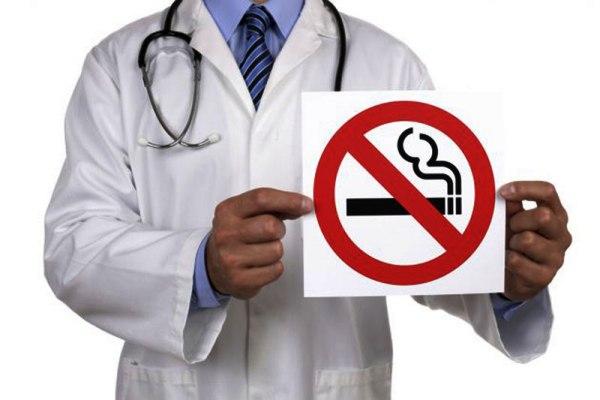 Responsable debate por la salud y contra el tabaquismo en Camagüey