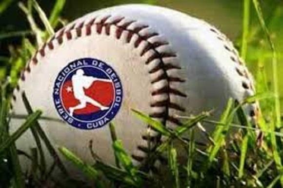 Camagüey logra barrida ante Ciego de Ávila en campeonato cubano de Béisbol