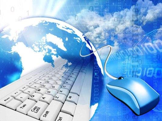 Cuba prepara Feria Internacional Informática 2018