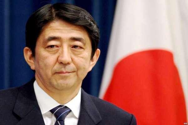 Líder japonés realizará primera visita oficial a Cuba