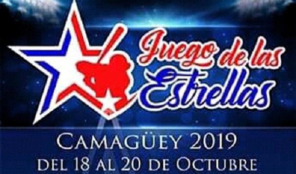 Hoy en Camagüey, selección de refuerzos para próxima fase del campeonato cubano de Béisbol