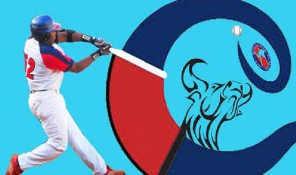 Camagüey deja al campo a Ciego de Ávila en campeonato cubano de Béisbol