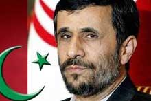 Presidente de Irán ya está en Cuba
