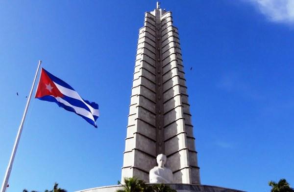 Affiche Memorial José Martí oeuvres des artistes cubains