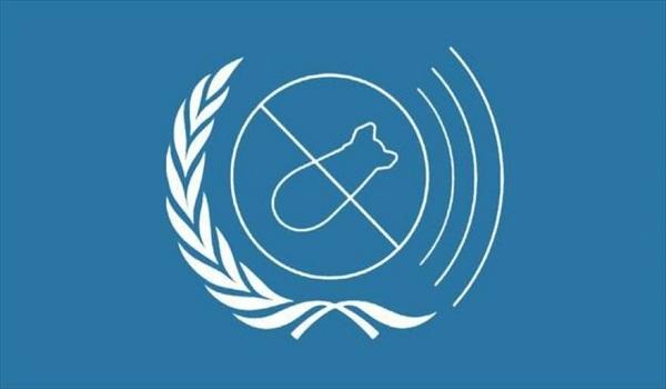 Cuba ratifica en ONU su posición por un mundo libre de armas nucleares