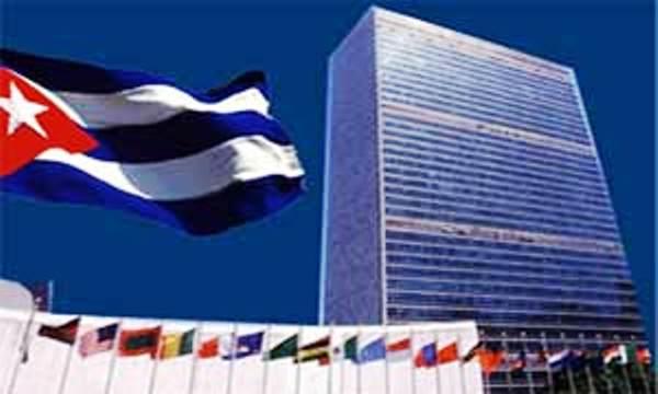 Reitera Cuba solidaridad con la causa palestina
