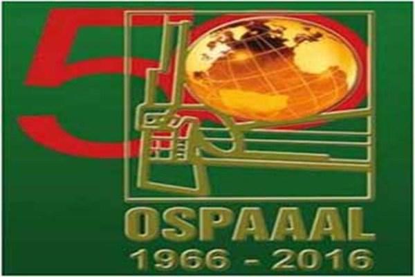 Foro de Sao Paulo reconoce a OSPAAAL por medio siglo de labor