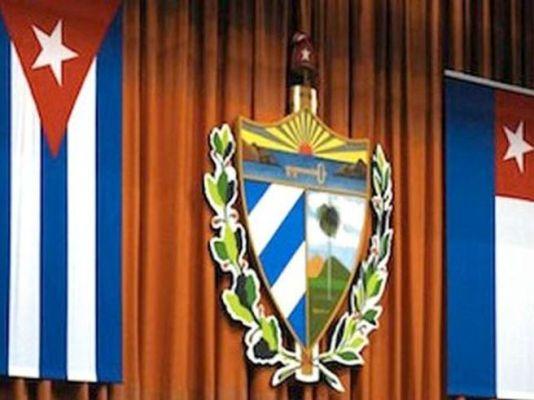 Nueva función en Cuba para mejor gestión de órganos de Gobierno