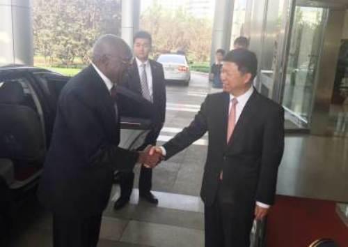 Vicepresidente cubano Valdés Mesa concluye visita oficial a China