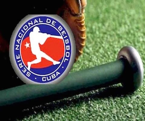 Juego de las Estrellas del Béisbol cubano será en Matanzas