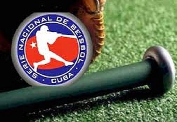 Desde el domingo, lucha por dos cupos en próxima etapa del Béisbol cubano