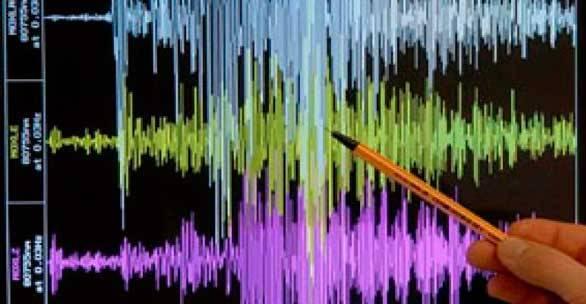 Sin consecuencias terremoto de 6,2 grados en Chile