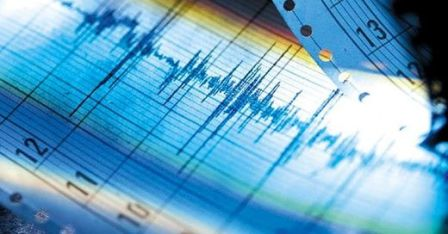 Earthquakes Reported in Nicaraguan Western Region