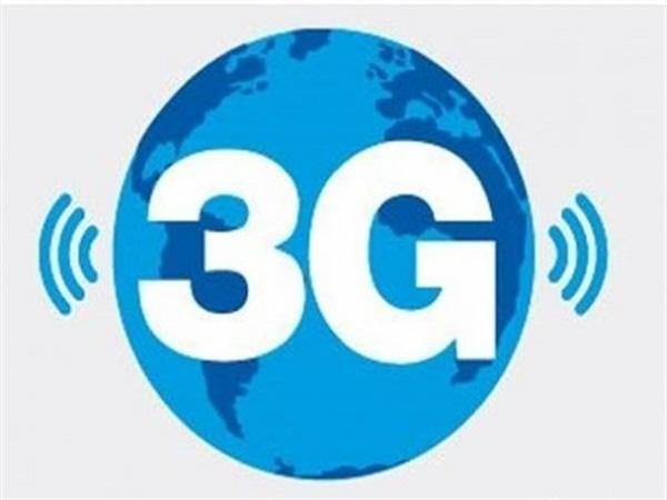 ETECSA facilita en Camagüey nueva prueba de Internet en telefonía móvil