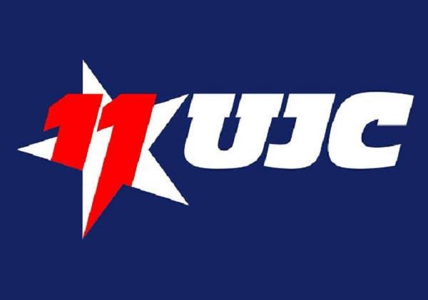 Cuba: Unión de Jóvenes Comunistas pospone su XI Congreso