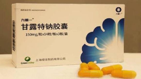 China comercializa fármaco contra el Mal de Alzheimer